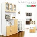 キッチン収納 食器棚 2トーンカラー キッチンボード レンジ台 キッチ...