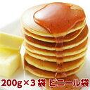 パンケーキ ホットケーキミックス200g×3+1 ミックス粉 国産 北海道産 小麦粉 甜菜糖 てんさ...