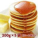 パンケーキ ホットケーキミックス200g×5袋 【送料無料】 ビニール袋製造 国産小麦使用 低糖 詰めたて アルミフリーベーキングパウダー おかず おやつ朝食 『田舎』ふわもちしっとり