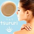 tsururi-ツルリ-