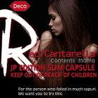 レッドカンタレラ-RedCantarella-