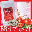 【BBサプリトマト】トマト サプリ トマトダイエット メタボ 夜スリム トマ美ちゃん ダイエット サプリ 美肌 リコピン トマトサプリ とまと トマトジュース 夜トマト お試し