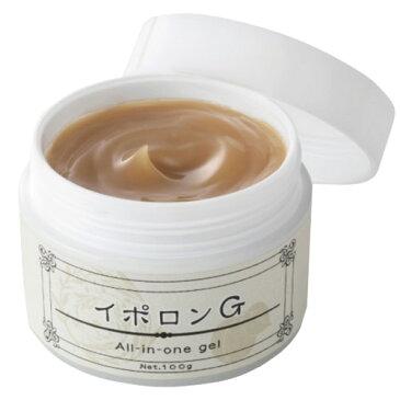 いぼ 除去 いぼ取りクリーム [イポロン G 100g] 首 いぼ【宅配便対応】