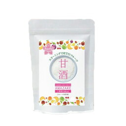 スリーミングDETOフルーツ甘酒 150g【ネコポス対応】
