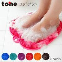 toneフットブラシ6color足ブラシ足洗うグッズフットブラシ足洗いマット