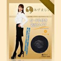水谷雅子さんプロデュース「あげまじょ」着圧商品で抱える問題点を解析し「はきやすさ」と「効...