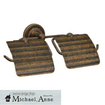 Polished Brass シリーズ真鍮製トイレットペーパーホルダー W(真鍮古色仕上げ)【G-P-640776】