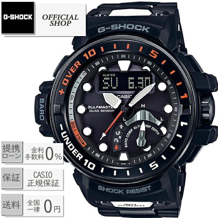 腕時計, メンズ腕時計 2000OFF60OKCASIO GWN-Q1000MC-1AJF G-SHOCK GULFMASTER G