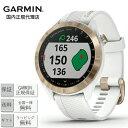 MICHIMATA ver.Rで買える「GARMIN Approach S40 White 010-02140-22ガーミン アプローチ ホワイト ゴルフ ランニング サイクリング スイム スポーツ アウトドア[時計 スマートウォッチ ウェアラブル GPS 防水]」の画像です。価格は34,800円になります。