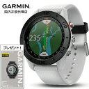 MICHIMATA ver.Rで買える「GARMIN Approach S60 White 010-01702-24ガーミン アプローチ ホワイト ゴルフ ランニング サイクリング スイム スポーツ アウトドア[時計 スマートウォッチ ウェアラブル GPS 防水]」の画像です。価格は50,741円になります。