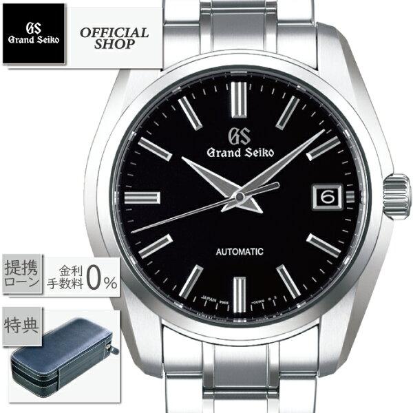 無金利ローン最大12回払い可 SBGR317/メカニカル自動巻3Days GSGrandSeikoグランドセイコーシンプル時計
