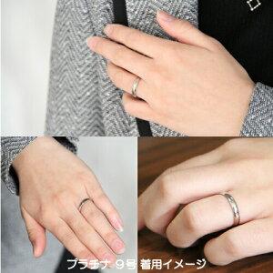 マリッジリング結婚指輪プラチナpt2本セット[MJ]
