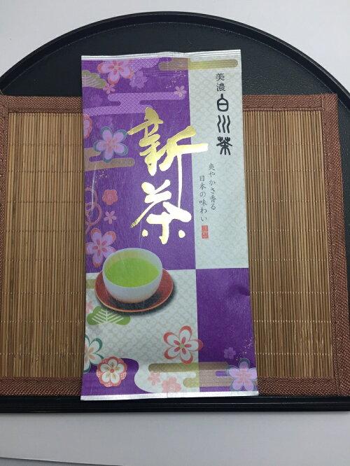 美濃白川茶令和元年初摘み新茶