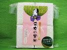 采女の里米コシヒカリ1.8kg(3合×4袋入)福島県産福島県郡山市片平地区限定米コシヒカリ
