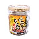 会津牛のとろける旨みと生姜の風味で仕立てました。会津黒毛和牛100%使用 ぶっかけ会津牛生姜