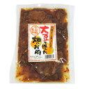 大豆で作った畑のお肉 生姜焼風味 *