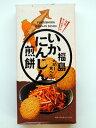 福島 いかにんじん煎餅 14枚