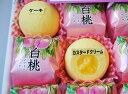 福島白桃シフォンケーキ 大 20個入り 2