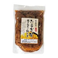 たもぎ茸炊き込みご飯の素(3合用) 福島土産 大玉村