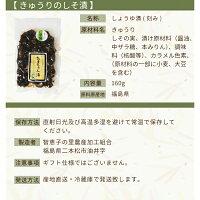 たまちゃん漬選べる5袋セット福島土産大玉村