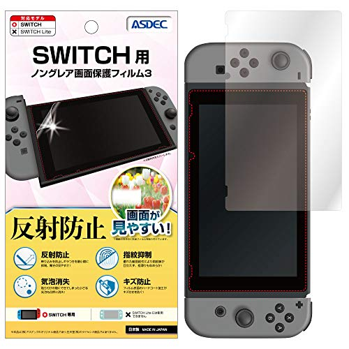 ASDEC Nintendo Switch フィルム 反射防止 ノングレアフィルム 指紋防止 気泡消失 日本製 MF-NSW01