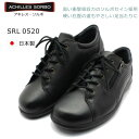 アキレスソルボレディースウォーキングシューズ靴SRL0520Achille...