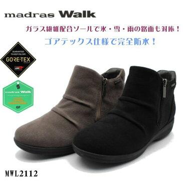 マドラスウォーク madras Walk ショートブーツ スノーブーツ レディース MWL2112 ゴアテックス 防水 ブラック オーク