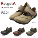 リゲッタ Re:getA R-321 ベルト付 コンフォートシューズ ドライビング ローファ