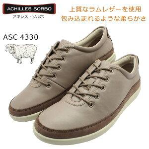 アキレス ソルボ C 433 本革 レザースニーカー レディース ウォーキングシューズ 羊革 ACHILLES SORBO ASC4330 オーク