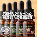 送料無料!PharmaHemp(ファーマヘンプ)正規販売店E-Liquid CBD(500mg)5% CBD リキッド 電子タバコ vape