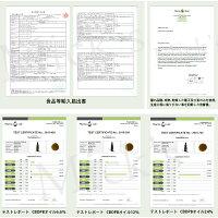 CBDオイル6.6%(660mg)10mlプレミアムブラックオイルフルスペクトラムファーマヘンプPharmaHemp