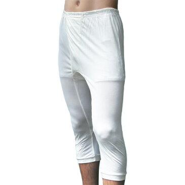 《2枚組》シルク100% シルクニット紳士(メンズ)半ズボン下 ホワイト【レギンス】【ハーフパンツ】【絹100%】【ステテコ】【保温】【ネコポス対応可】