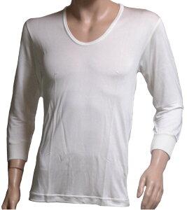 《2枚組 送料無料》シルク100% シルクニット紳士(メンズ)U首長袖シャツ ホワイト【絹100%】【ネコポス対応】