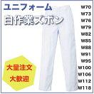 【日本製】MEN'S紳士ウィングカラーダブルカフスドレスシャツカッターシャツホワイト