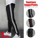 【MEN'S】2ラインジョガーパンツ3色M/L/LLジャージ裾リブサイドライン2本ラインスリムジョガースポーツスポーティメンズファッション