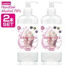 【2本セット】Laminハンドジェル500mlアルコール洗浄消毒エタノール清潔ハンドウォッシュ手洗いウィルス対策抗菌