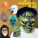 【ハロウィングッズ】光る仮面LED発光マスクコスプレホラー怖いマスクかっこいい不気味学芸会学園祭コスチューム仮装パーティー余興