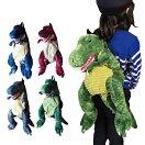 【恐竜リュック】PLUSHBACKPACKダイナソーT-REXキッズレディースぬいぐるみティラノサウルス4色プレゼントギフト