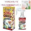 【3本セット】除菌フレッシュ除菌日本製銀イオン強力除菌ウイルス対策350mlAg二酸化塩素水溶液スプレー亜塩素酸ナトリウム