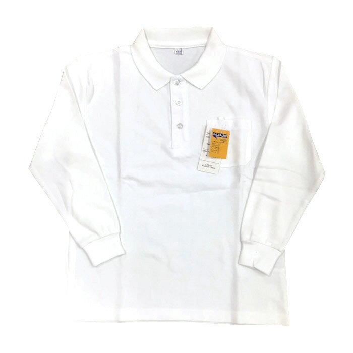 【綿100%】学校用吸汗速乾白ポロスクールポロシャツ鹿の子100~170cm【長袖】【DM便対応】【売れ筋】