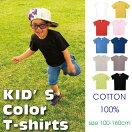 肌着白T綿100スクール着替え洗い替え【KIDS】綿100%無地白半袖Tシャツ【メール便】