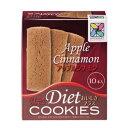 【国産正規マイクロダイエット】60R20-03754 ダイエットクッキーおいしさプラス(アップルシナ...