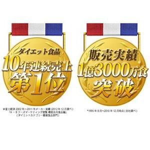10年連続No.1