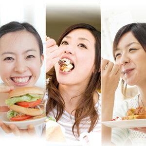 食べ過ぎ対策に!カロリーセーブスーパー
