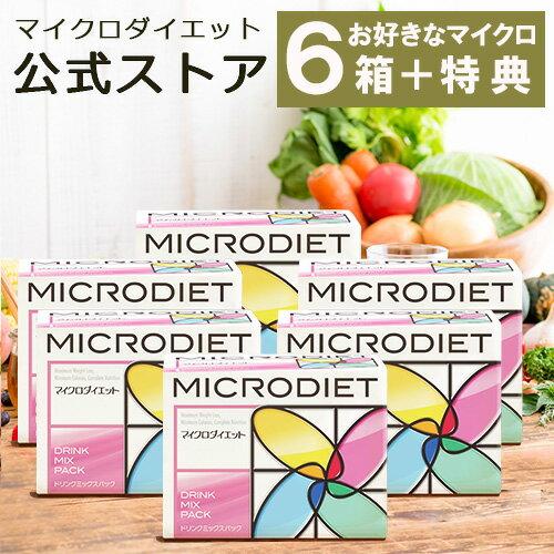 60R20-50006 目指せ-7kg 箱選択6箱分+(特典)...