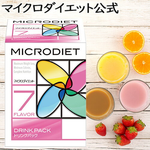 60R20-07291 初回購入に便利な新マイクロダイエット7食セット 【...