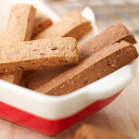 【国産正規マイクロダイエット】60R10-06469 お腹満足ダイエットクッキー ココア味