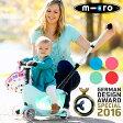 ミニ・トゥー・ゴー・デラックス (Mini2Go Deluxe) 18ヶ月〜5歳|スイスデザイン|送料無料|正規品|メーカー2年保証|乗物玩具|キックボード|キックスクーター|世界で数々の賞を受賞|子供の成長に合わせて変化!