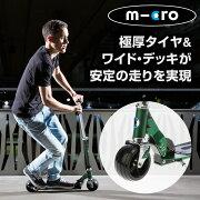 マイクロ ロケット ホイール デザイン スクーター ベストセラー