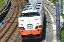 189系・日光号(彩野)改良品 6両セット【マイクロエース・A0586】「鉄道模型 Nゲージ …